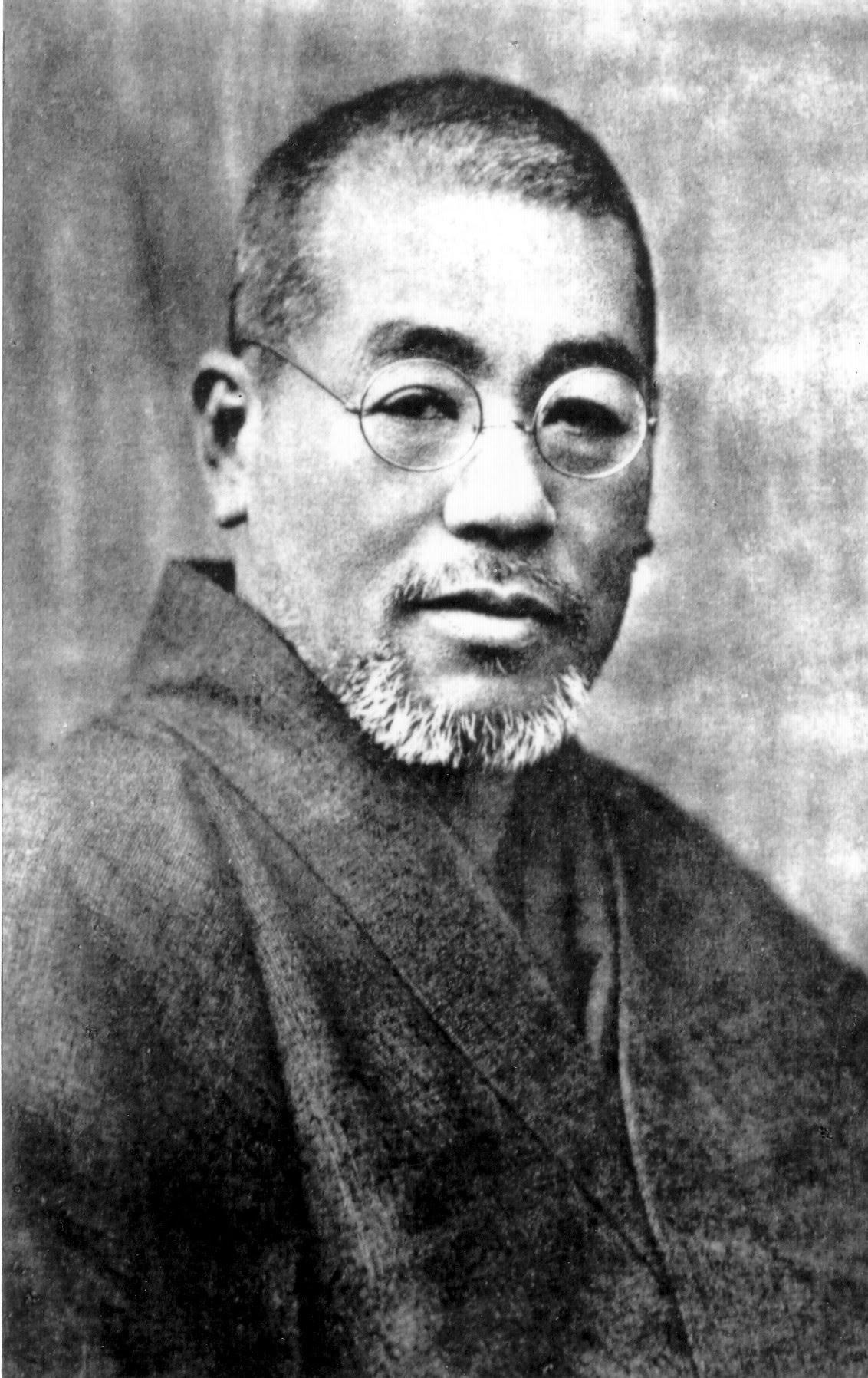 Maître Usui